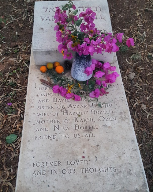israel 13 Ima's grave